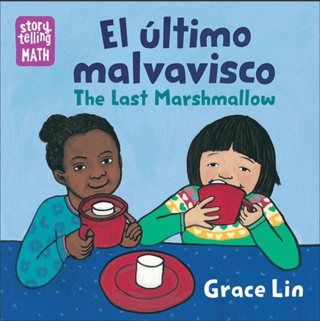 Last Marshmallow in Spanish